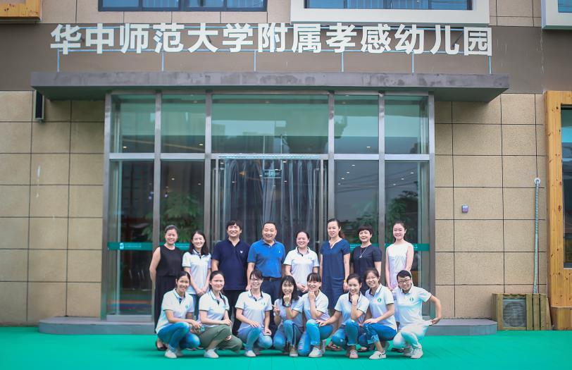 华中师范大学附属合办幼儿园面向社会招聘教师啦